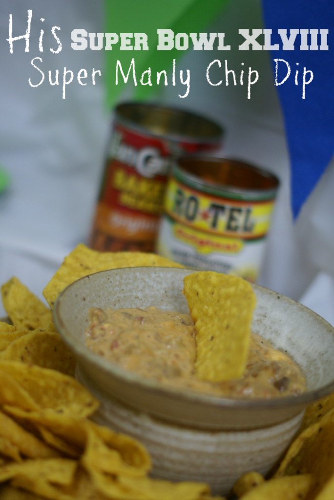 A manly spin on the standard cheese dip including baked beans, hot sausage, and hot sauce. A perfect Super Bowl Cheese Dip #Recipe. #shop #cbias